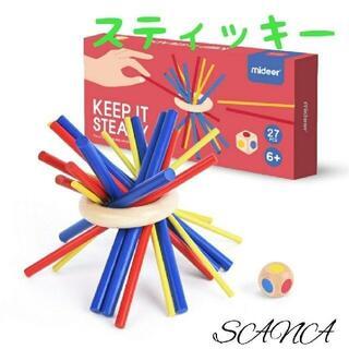 ⑤スティッキーゲーム 木製 手作り モンテッソーリ ハンドメイド 知育玩具 箱