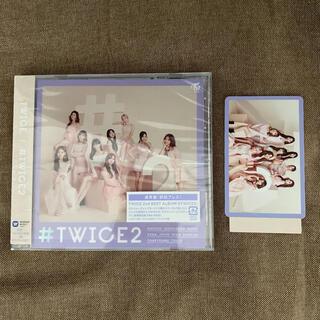 Waste(twice) - #TWICE2 (通常盤)