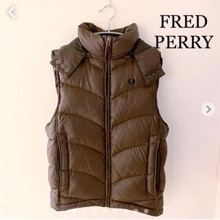 フレッドペリー(FRED PERRY)のFRED PERRY(フレッドペリー)ダウンベスト Sサイズ(ダウンベスト)