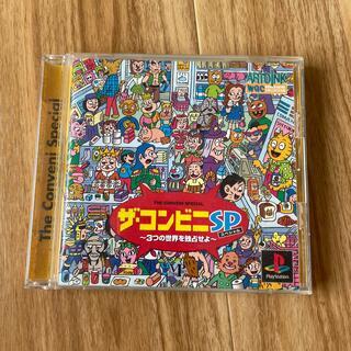 プレイステーション(PlayStation)のオオニシ様専用(家庭用ゲームソフト)