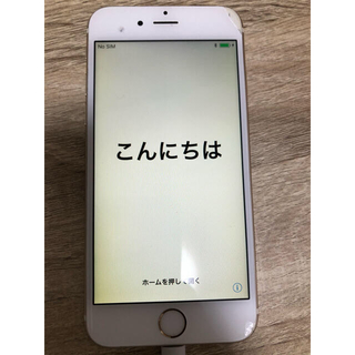 Apple - iPhone6S 64GB ゴールド