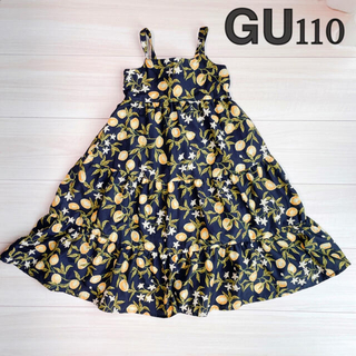 GU - GU110 コラボワンピース レモン柄