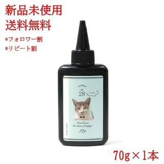 【うまるちゃん様専用】まさるの涙 1本 70g UV LED レジン液 レジン(その他)