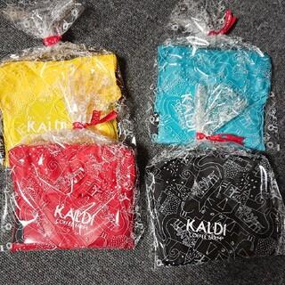 カルディ(KALDI)のカルディ  エコバック 4枚(エコバッグ)