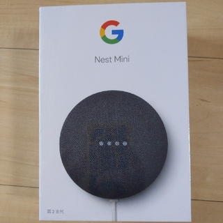Google - Google Nest mini