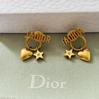 Christian Dior - DIOR pierce 0030
