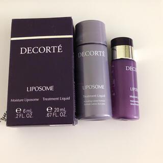 COSME DECORTE - コスメデコルテ リポソーム 化粧水 美容液 サンプルセット