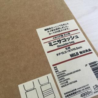 ムジルシリョウヒン(MUJI (無印良品))の新品4900円 無印良品 ミニサコッシュ 生成り イタリア産ヌメ革 (財布)