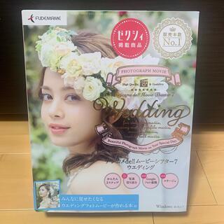 【mana様専用】デジカメde!!ムービーシアター7 Wedding 書籍セット(その他)