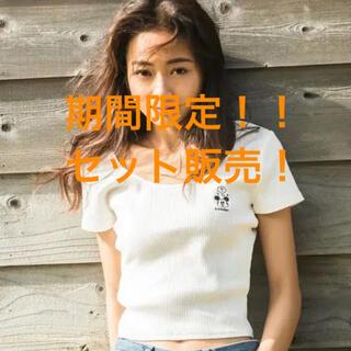 GYDA - GYDA Tシャツセット