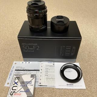 値下げフォクトレンダー APO-LANTHAR 50mm F2 SONY
