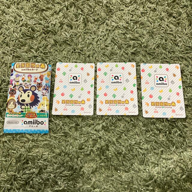 あつ森 amiiboカード フランソワ、クリスチーヌ、レイジ エンタメ/ホビーのトレーディングカード(その他)の商品写真