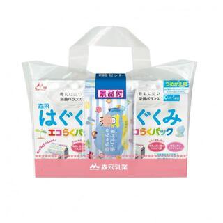 森永 はぐくみ エコらくパック つめかえ用 4箱セット 【粉ミルク】