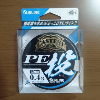 PEライン 0.4号 250m(釣り糸/ライン)