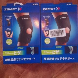 ザムスト(ZAMST)のジュニア用 膝サポーター ML(トレーニング用品)