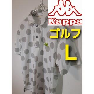 カッパ(Kappa)の【Kappa】カッパ半袖ゴルフウェア/ポロシャツ/ドット柄(ウエア)