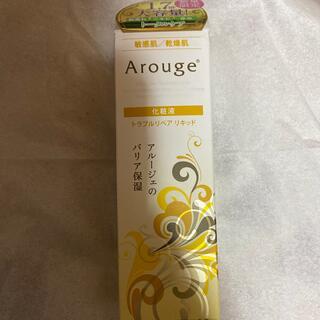 Arouge - アルージェ トラベルリペアリキッド 化粧液 大容量