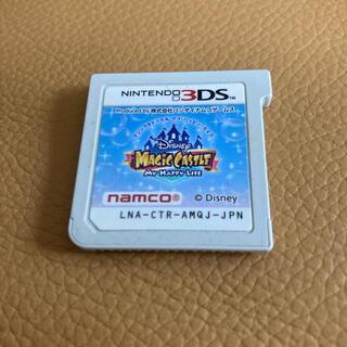 バンダイナムコエンターテインメント(BANDAI NAMCO Entertainment)の3DS マジックキャッスル(家庭用ゲームソフト)