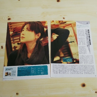 GIZA - ZARD 雑誌切り抜き