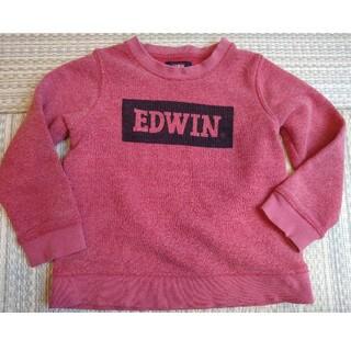 EDWIN - EDWIN 110㎝ トレーナー