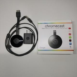 グーグル(Google)のクロームキャスト Chromecast 第2世代(その他)