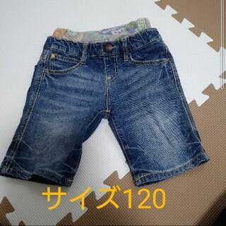 ブリーズ(BREEZE)の♡BREEZE デニムハーフパンツ 120cm(パンツ/スパッツ)
