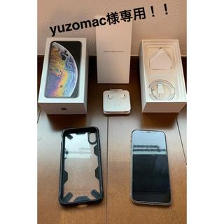アイフォーン(iPhone)のiPhone Xs Silver 256GB SIMフリー [無音](スマートフォン本体)