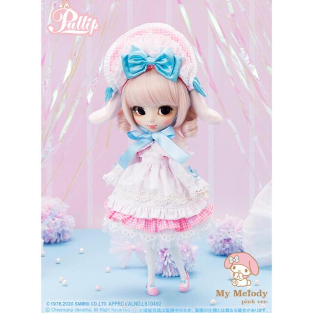 マイメロディ(マイメロディ)のプーリップ マイメロディ ピンクバージョン ハンドメイドのぬいぐるみ/人形(人形)の商品写真