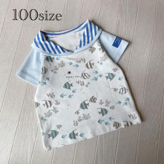 ハンドメイド子供服 フレーバーT 100サイズ 難あり