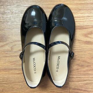 発表会用 靴 23センチ(フォーマルシューズ)
