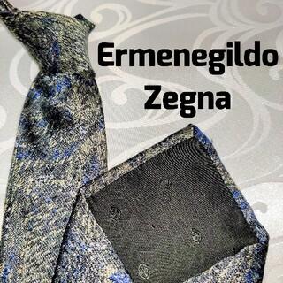エルメネジルドゼニア(Ermenegildo Zegna)のErmenegildo Zegna 彩柄 紺 ネイビー シルク混(ネクタイ)