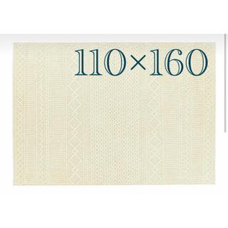 unico - unico ラグ 110×160