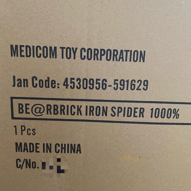MEDICOM TOY(メディコムトイ)のBE@RBRICK IRON SPIDER 1000% エンタメ/ホビーのフィギュア(その他)の商品写真