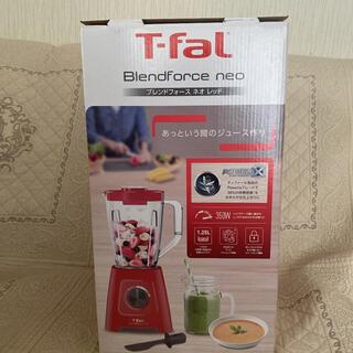 T-fal - 新品 ティファール ブレンドフォースネオ 赤