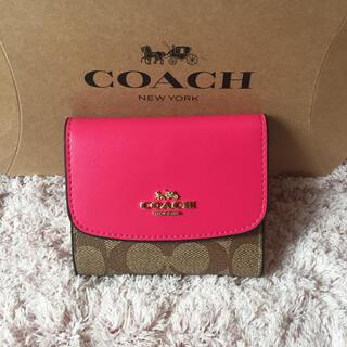 コーチ(COACH)の【決算大セール☆】コーチ 三つ折り財布☆ショッピングピンク 新品 SALE中❣️(財布)