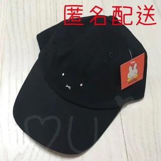 しまむら - ブラック 黒 顔刺繍 ミッフィー キャップ 帽子 しまむら