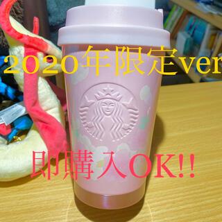 Starbucks Coffee - スターバックス タンブラー
