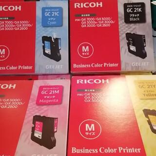 リコー(RICOH)のリコー RICOH GC21K GXカートリッジセット(PC周辺機器)