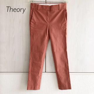 theory - theory セオリー テーパードパンツ
