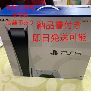 SONY - PlayStation5 CFI-1000A01 新品未使用未開封 レシートあり
