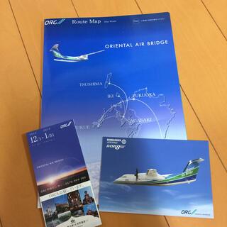 非売品 オリエンタルエアブリッジ ルートマップ(航空機)