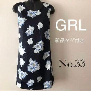 グレイル(GRL)のGRL 新品 ワンピース 夏服 結婚式二次会デート(ひざ丈ワンピース)