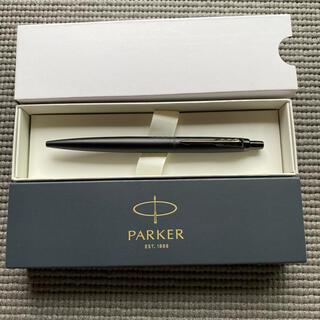 パーカー(Parker)のパーカー ジョッターXL モノクローム ブラック(ペン/マーカー)