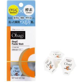 Obagi - Obagi 酵素洗顔パウダー 21個