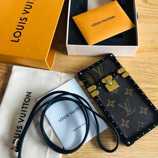 LOUIS VUITTON - ルイヴィトン アイトランク iPhoneX モノグラム iPhoneケース 中古