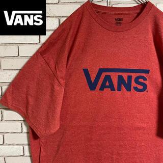 VANS - 90s 古着 バンズ Tシャツ プリント ビッグシルエット ゆるだぼ