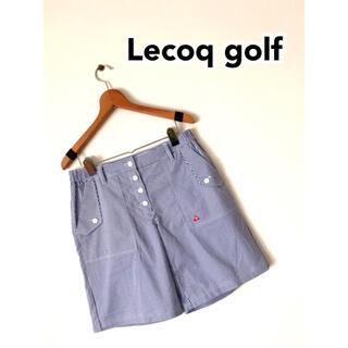 ルコックスポルティフ(le coq sportif)のle coq ゴルフ ストライプ パンツ(ウエア)