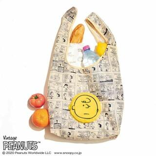 "SNOOPY - 新品✨mini (ミニ)×PEANUTS ""洗える""エコバッグ♥️"