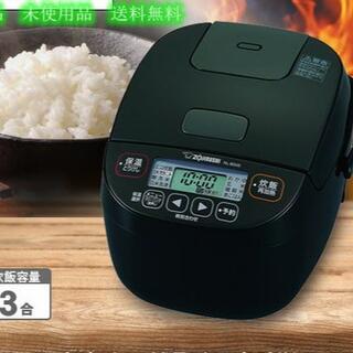 象印マホービン 小容量マイコン炊飯ジャー 3合 ブラック NL-BD05-BA(炊飯器)