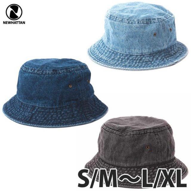 Chrome Hearts(クロムハーツ)のchrome herts type bucket hat メンズの帽子(ハット)の商品写真